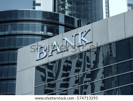 Bank building Royalty-Free Stock Photo #574713295