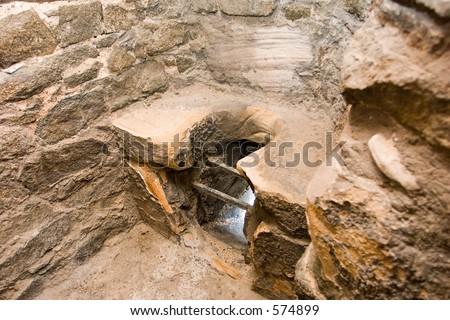 latrine in