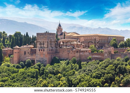 Arabic fortress of Alhambra in Granada in a beautiful summer day, Spain #574924555