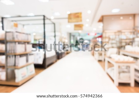 Abstract blur beautiful luxury shopping mall and retails store interior for background #574942366