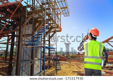 Engineer to supervise the construction of roads #575317930