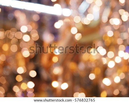 Image of abstract blur with light for background usage.  #576832765