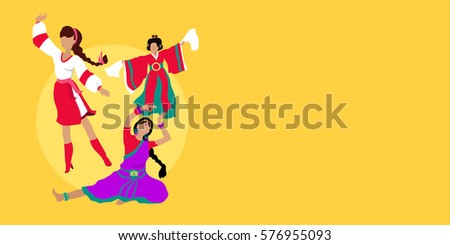 Folk dance concept web banner. Flat . Three women in ukrainian, indian, chinese national clothes dancing. Traditional choreography. For dancing school, party, event, festival web page design #576955093