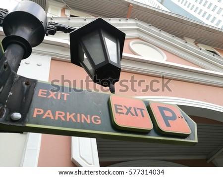 exit parking sign