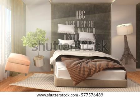 Zero Gravity furniture hovering in living room. 3D Illustration #577576489