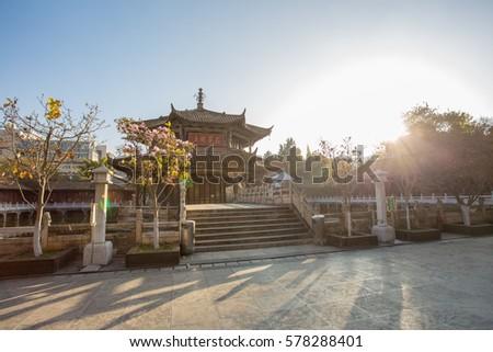 Yuantong Temple, Kunming, Yunnan, China. #578288401