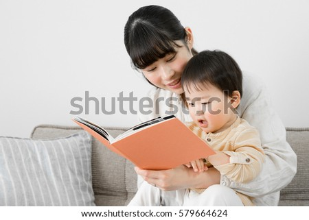 Baby, book, read aloud