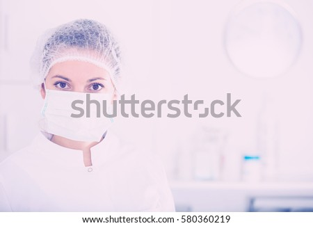 Young female nurse ready to receive patients in hospital #580360219