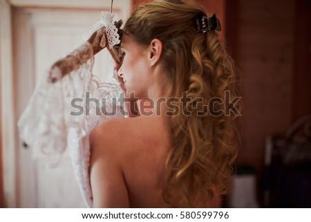rustic autumn wedding bride #580599796