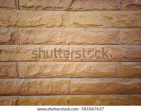 Old brick wall #581067637