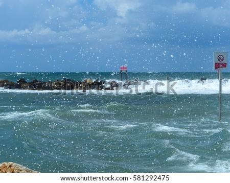 Sea in Israel #581292475