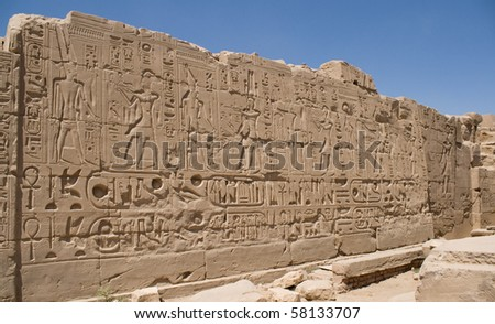old egypt hieroglyphs carved on the stone #58133707