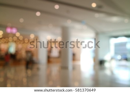Shopping mall and retail store interior, abstract blur background #581370649