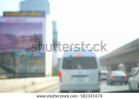 Picture blurred  for background abstract and can be illustration to article of traffic #582341674