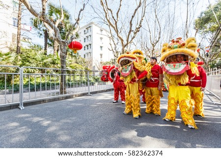 Shanghai,China - on February 11,2017:Dragon and lion parade dance show in the Chinese Lantern Festival. #582362374