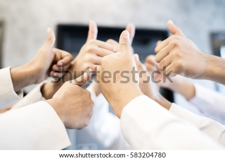 Teamwork Join Hands Support Together Concept #583204780