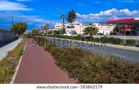 PAPHOS/CYPRUS - FEBRUARY 14 2017: Streets and buildings of Paphos City. European Capital of Culture #583862179