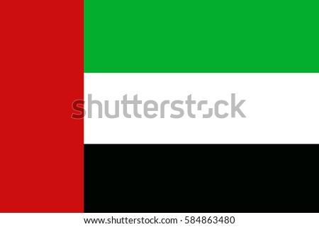 United Arab Emirates flag 3D illustration symbol #584863480