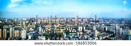Panoramic skyline and buildings #586853006