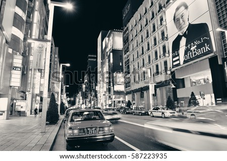 TOKYO, JAPAN - MAY 13: Ginza street view at night on May 13, 2013 in Tokyo. Tokyo is the capital of Japan and the most populous metropolitan area in the world #587223935
