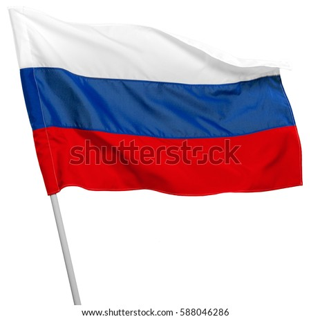 Russia flag waving on white background #588046286