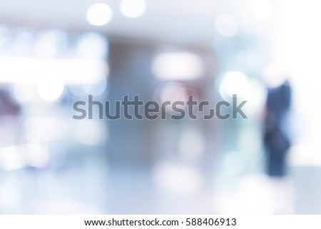 Abstract background of shopping mall  #588406913