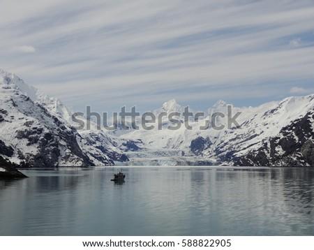 Ship approaching Johns Hopkins Glacier, Glacier Bay National Park, Alaska, United States #588822905