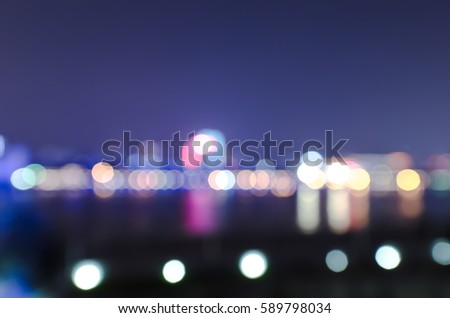 The city lights. Motion blur. abstract colorful defocused circular facula,abstract background. #589798034