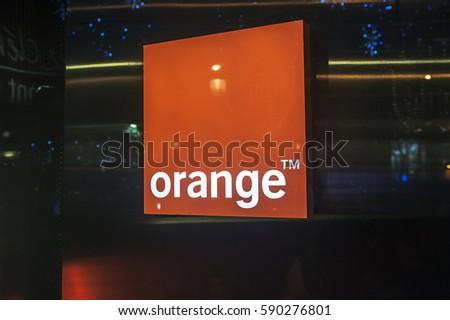 PARIS-NOV 22: HSBS ATMs at night on November 22,2014 in Paris,France. #590276801