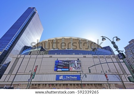NEW YORK, NY -2 MAR 2017- Madison Square Garden (MSG) is a multipurpose sports and concert arena located above Penn Station in the Chelsea neighborhood of New York. #592339265