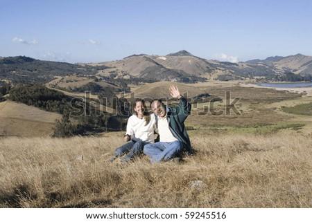 Loving couple having fun outdoor #59245516