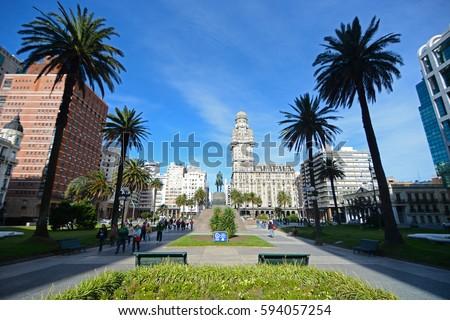MONTEVIDEO URUGUAY OLD CITY  #594057254
