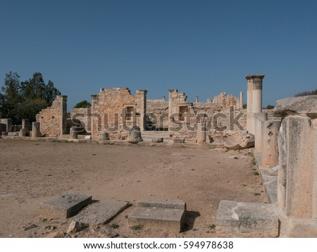 Ruins of the ancient Apollo Hylates sanctuary and temple, Cyprus  #594978638