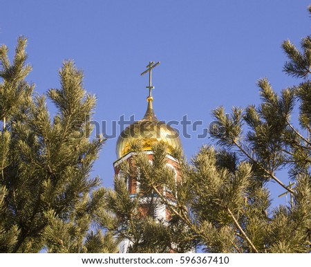 The church of St. Peter and Paul in Kazakhstan. #596367410