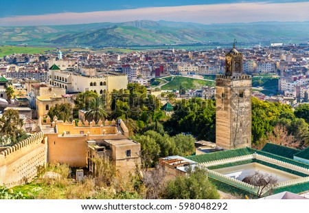 Mosque at Bab Guissa Gate in Fez - Morocco Royalty-Free Stock Photo #598048292