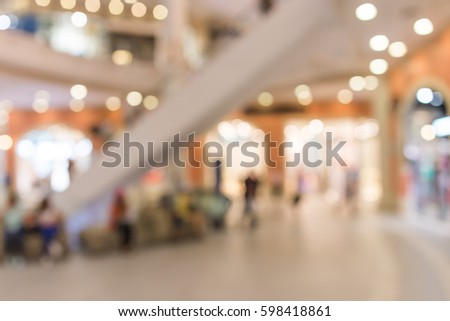 Blurred background : inside of the shopping mall #598418861