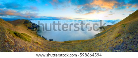 Artvin,is a city in northeastern Turkey about 30 km inland from the Black Sea.There are amazing plateaus and small crater lakes on the its muntains. #598664594