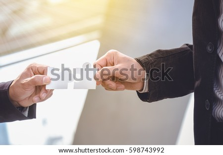 Businessmen hold jigsaw puzzles for each other. Business teamwork concept #598743992
