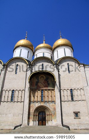 Dormition Cathedral in the kremlin (moscow) #59891005