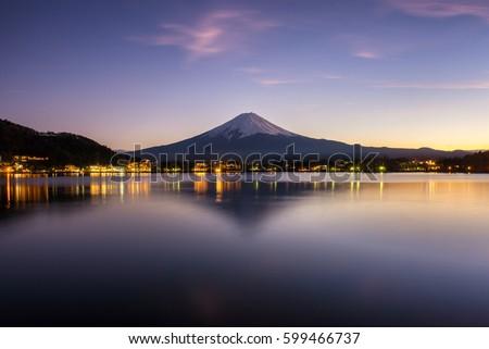 Mt. Fuji, Japan at Lake Kawaguchi after sunset. #599466737