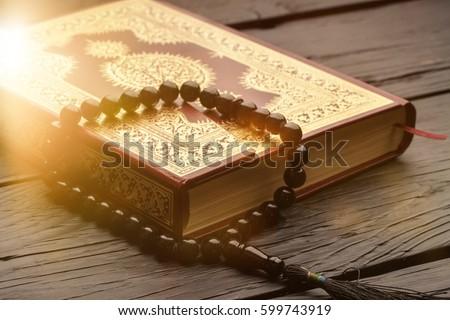 Islamic holy book quran. Royalty-Free Stock Photo #599743919