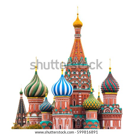 Fragment view of Saint Basil's Cathedral in Moscow on the white background Royalty-Free Stock Photo #599816891