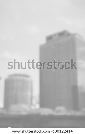 Blurred abstract background and can be illustration to article of buildings #600122414