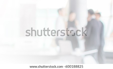 Blurred office interior space background Royalty-Free Stock Photo #600188825