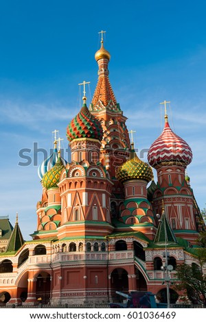 The Cathedral Of Basil The Blessed #601036469
