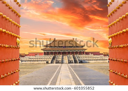 ancient royal palaces of the Forbidden City in Beijing,China #601055852