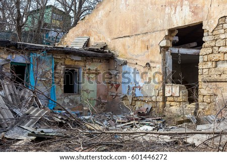 Old abandoned production building of plant in Chernobyl. Ruins of old factory. Rubbish, rusty metal is broken equipment factory. Element for apocalyptic design, retro, stalker #601446272