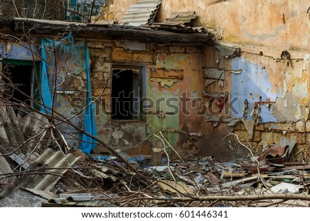 Old abandoned production building of plant in Chernobyl. Ruins of old factory. Rubbish, rusty metal is broken equipment factory. Element for apocalyptic design, retro, stalker #601446341