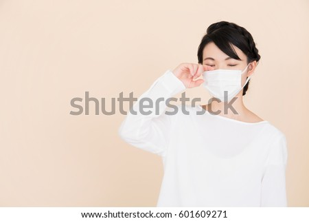 Young woman of hay fever #601609271