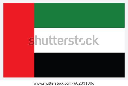 United Arab Emirates Flag. Vector illustration country flag design. #602331806